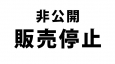 人妻女優志願 Eカップ美乳浮気妻・千羽千鶴27歳 HJS-003